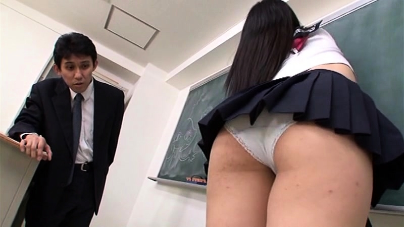 Japanese Bus School Girl